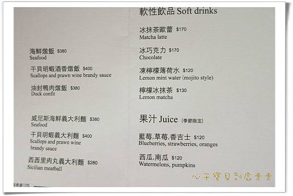 Artr八斗子彩繪餐廳 (23)P13.jpg