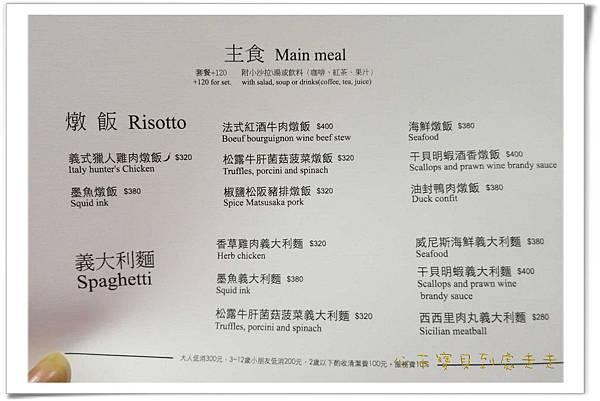 Artr八斗子彩繪餐廳 (17)P7.jpg