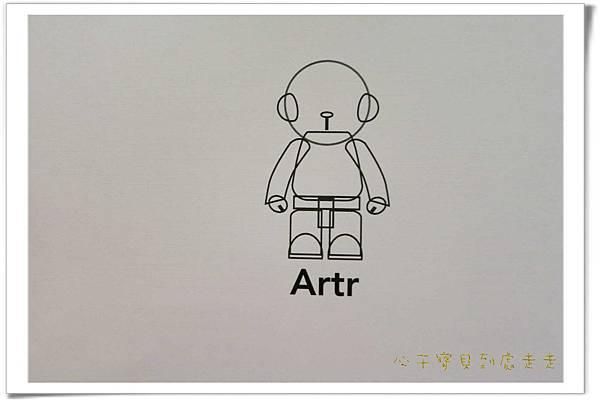 Artr八斗子彩繪餐廳 (18)P8.jpg