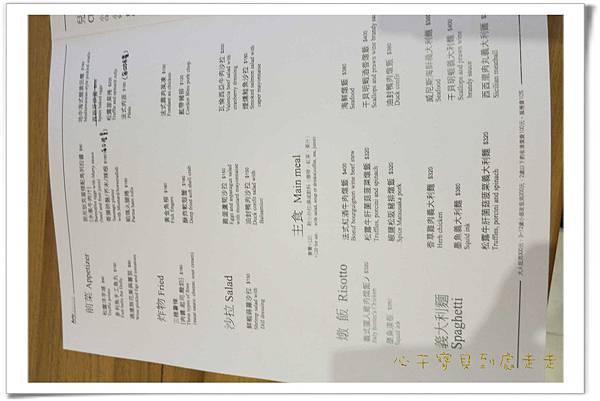 Artr八斗子彩繪餐廳 (15)P5.jpg
