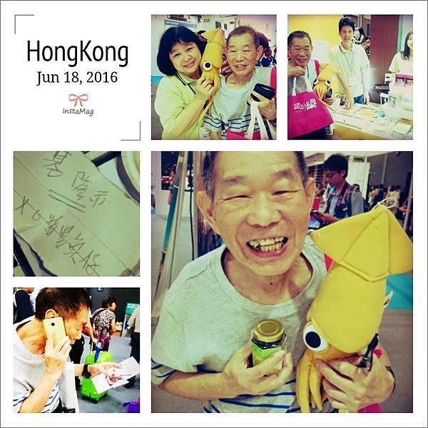 201606香港ITE 旅展 (3).jpg