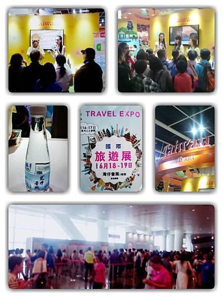201606香港ITE 旅展 (4).jpg