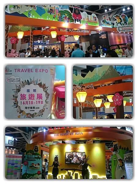 201606香港ITE 旅展 (5).jpg