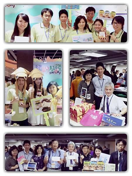 201606香港ITE 旅展 (8).jpg