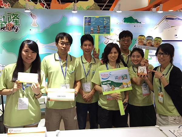 201606香港ITE 旅展 (13).jpg