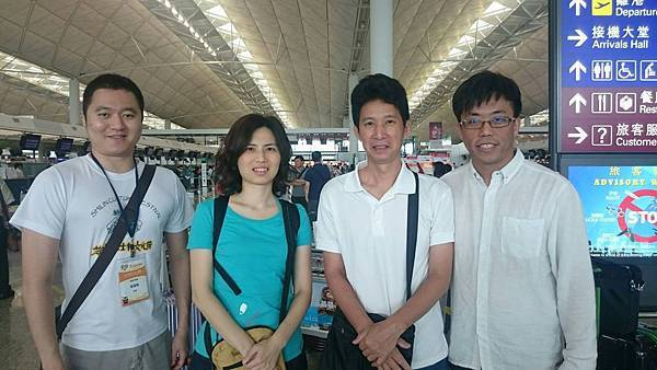 201606香港ITE 旅展 (12).jpg