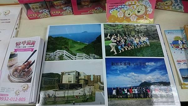 201606香港ITE 旅展 (22).jpg