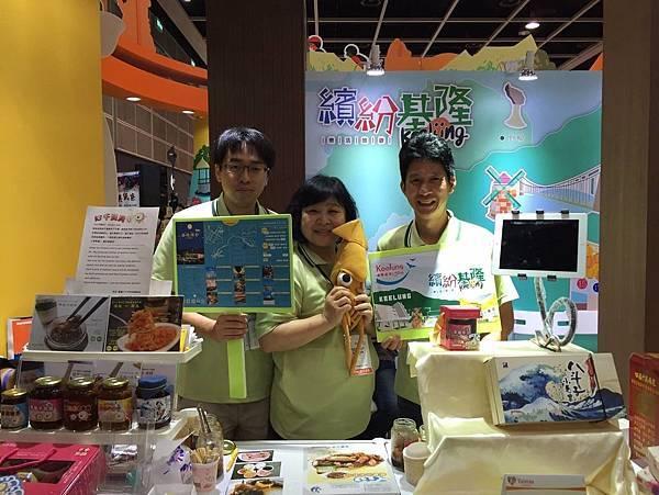 201606香港ITE 旅展 (27).jpg