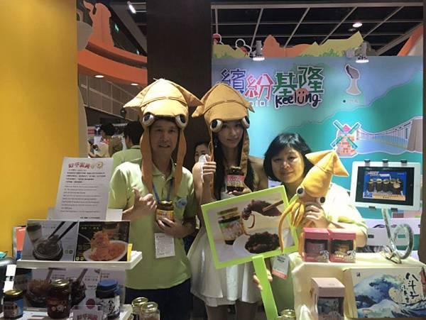 201606香港ITE 旅展 (25).jpg