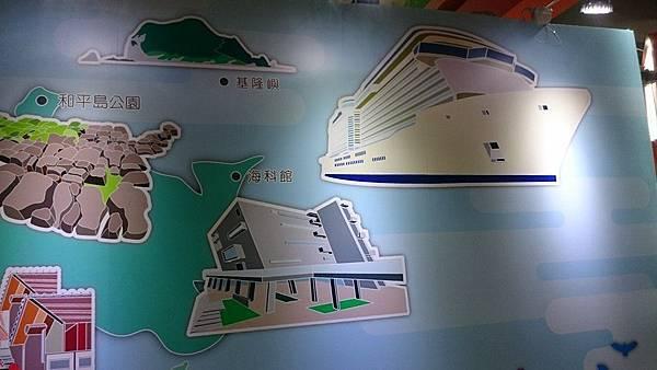 201606香港ITE 旅展 (37).jpg