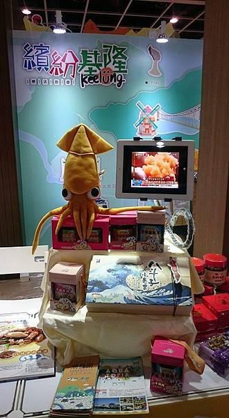 201606香港ITE 旅展 (39).jpg