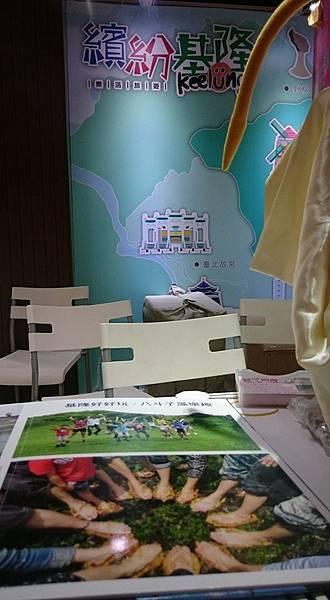 201606香港ITE 旅展 (38).jpg