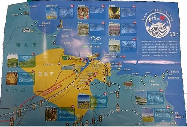 日本文宣-地圖.jpg