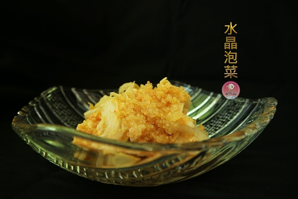 IMG_4304+水晶泡菜+logo(001).jpg