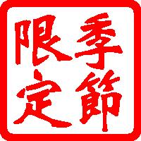 gaitubao_com_110319250328.png