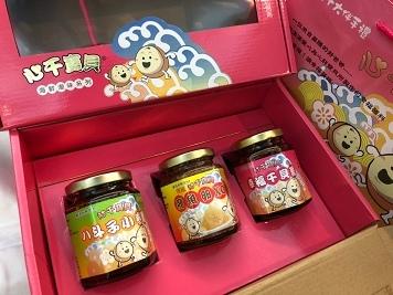3入紅禮盒+飛魚卵+干貝+小卷 (2)(001).jpg