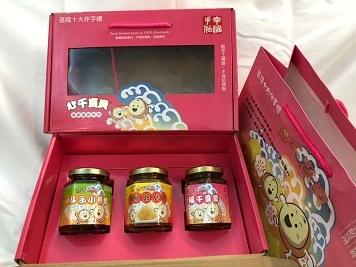 3入紅禮盒+飛魚卵+干貝+小卷 (1)(001).jpg