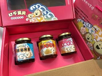 3入紅禮盒+飛魚卵+干貝+吻魚 (2)(001).jpg