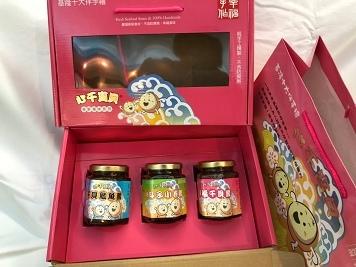 3入紅禮盒+小卷+干貝+吻魚 (4)(001).jpg