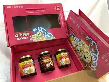 3入紅禮盒+飛魚卵XO2+頂級XO)(001).jpg