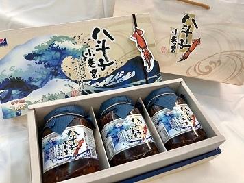 海洋禮盒+小卷3入 (1)(001).jpg