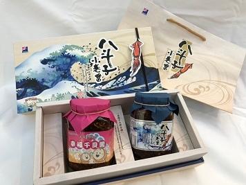海洋禮盒+ 幸福干貝+小卷 (2)(001).jpg