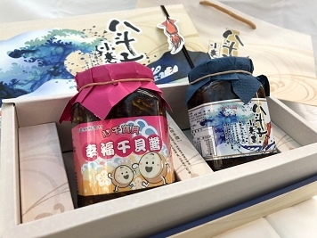 海洋禮盒+ 幸福干貝+小卷 (1)(001).jpg