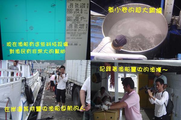 小卷捕撈part3.jpg