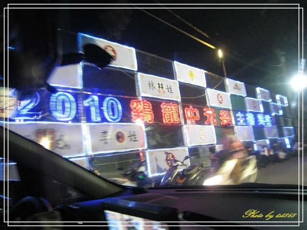 中元祭 (5)(001).jpg