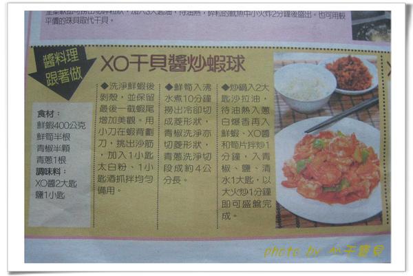 自由時報201101  (1).jpg