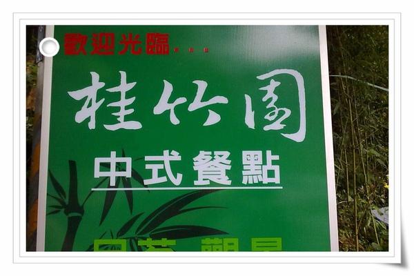 9904土城油桐花 (5)(001).jpg