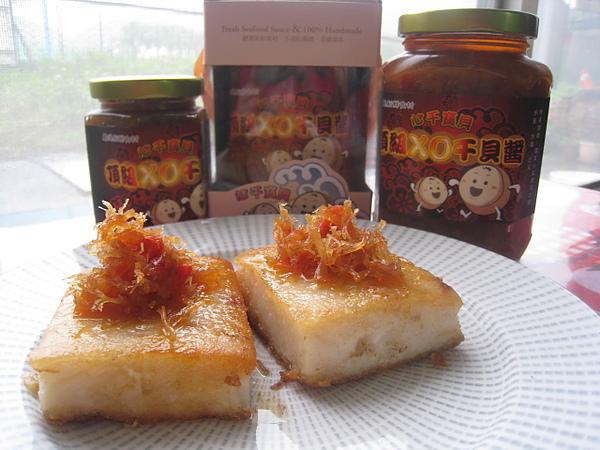 XO蘿蔔糕2.JPG