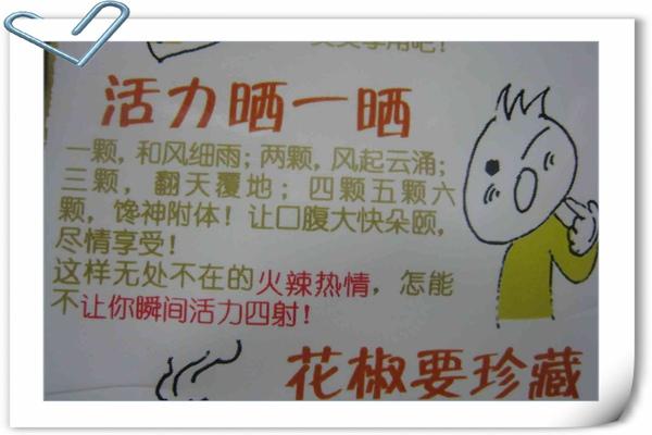 黃飛紅麻辣花生 (18)(001).jpg