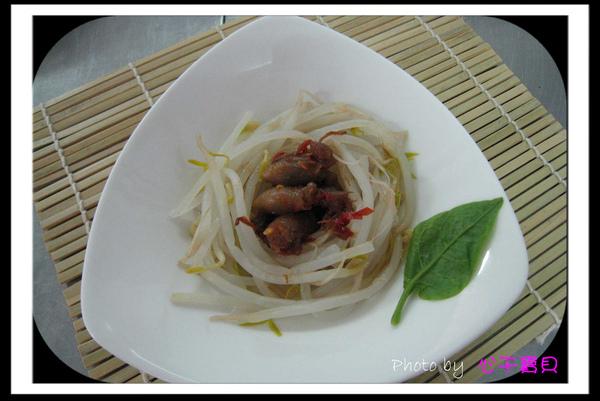 豆芽菜1 (2).jpg