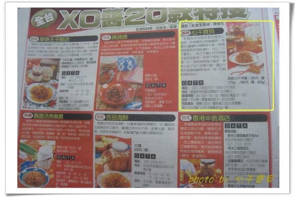 自由時報201101  (7).jpg