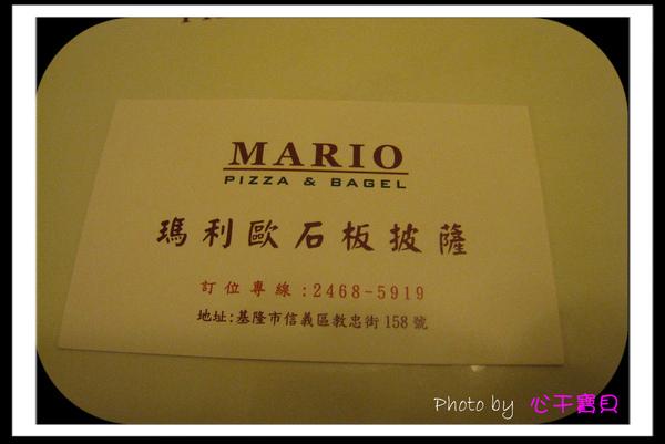 瑪利歐01.jpg