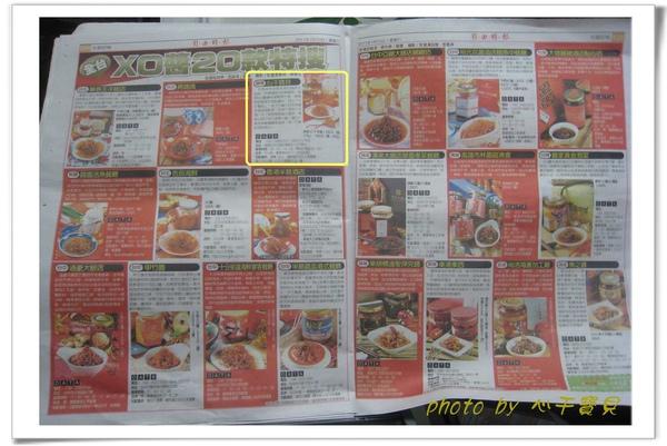 自由時報201101  (12).jpg