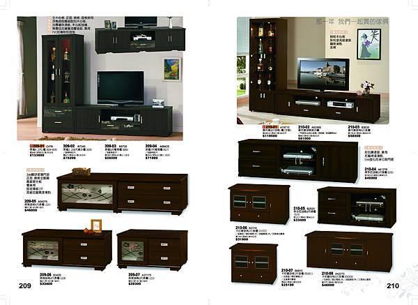 大統-209+210-電視櫃-宜.jpg