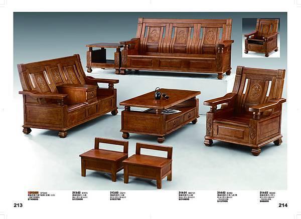 大統-213+214-椅組-宜.jpg