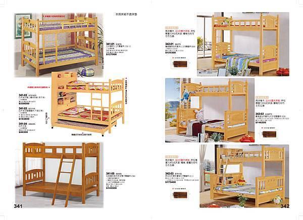 大統-341+342-組合床雙層床.jpg