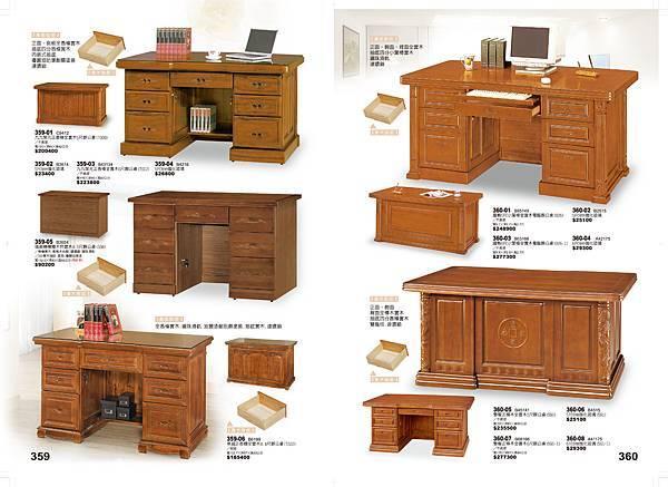 大統-359+360-大辦公桌.jpg