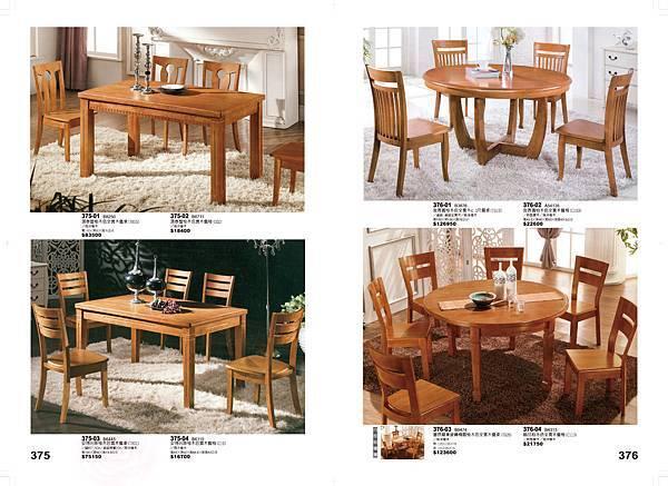 大統-375+376-餐桌-.jpg