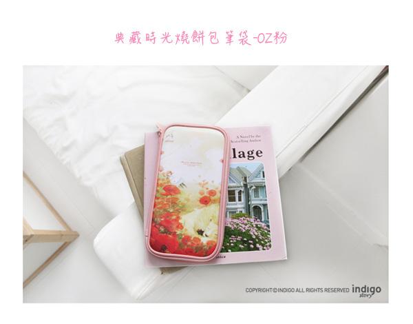 韓國INDIGO典藏時光燒餅包筆袋-OZ粉