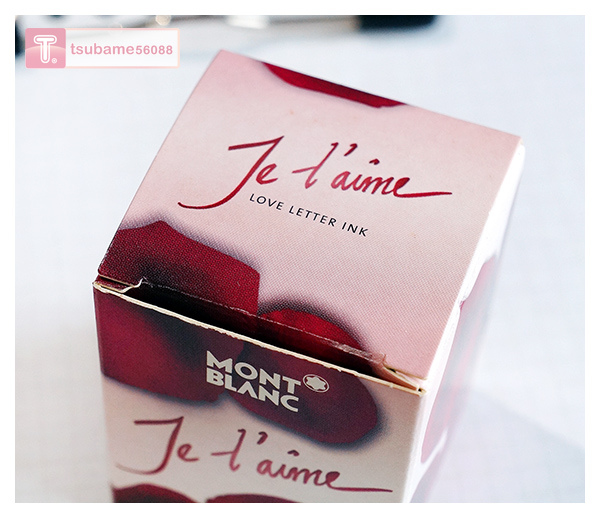Mont Blanc - Love letter ink情書墨水Je t'aime