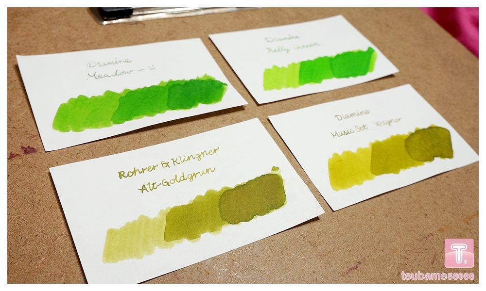 有關於綠色的顏色比較-2