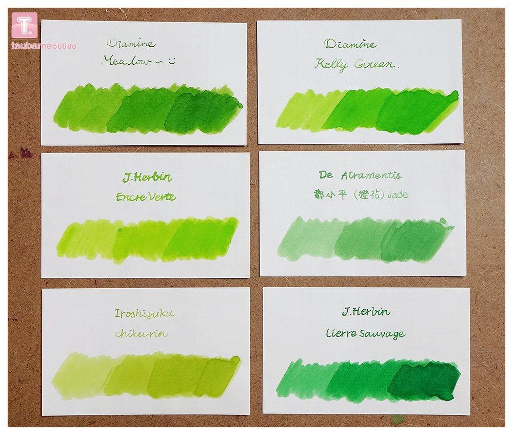 有關於綠色的顏色比較-3