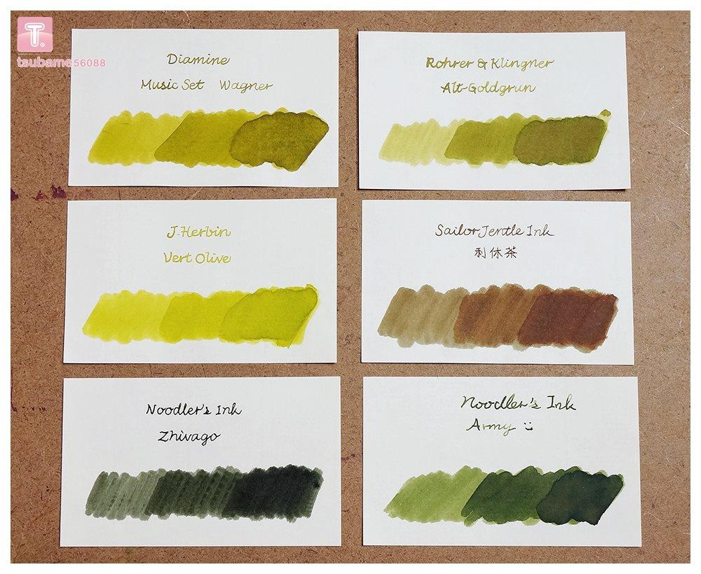 有關於綠色的顏色比較-5
