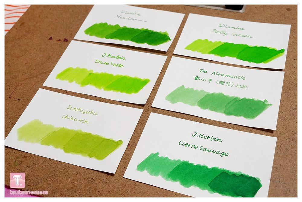 有關於綠色的顏色比較-4