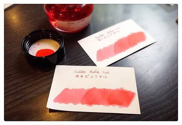 Kobe INK物語 【岡本ピンク】