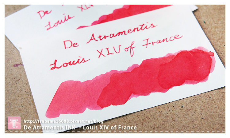 De Atramentis - Louis XIV of France 路易十四墨水